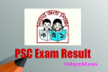 PSC Result 2018 published! Check NOW