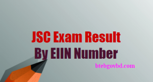 JSC result eiin number