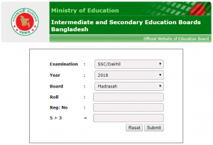 Dakhil educationboardresults