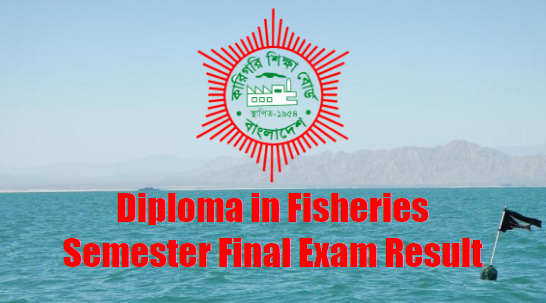 Diploma in Fisheries Result