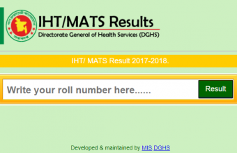 IHT/ MATS Admission Notice and Result 2018