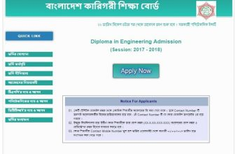 Bangladesh Polytechnic Institute List (Government and Private)