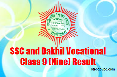vocational class 9 result