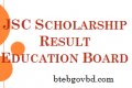 JSC Scholarship Result 2019 All Board