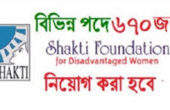 Shakti Foundation for Disadvantaged Women Job Circular 2018