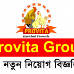 Provita Group Job Circular 2019