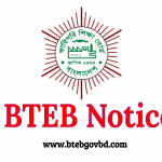 BTEB Notice Official